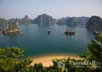 Дешевая экзотика Вьетнама