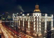 Premier Palace Hotel – отель № 1 в Киеве (8 фото)