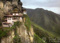 Достопримечательности Бутана