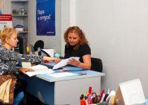 Мебель для вашего бизнеса и туризма
