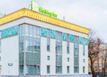 Чудесное время в Holiday Inn Moscow Tagansky — Начать путешествие с Begin-Journey