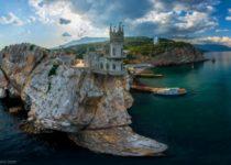 Нас встречает Крым — Начать путешествие с Begin-Journey