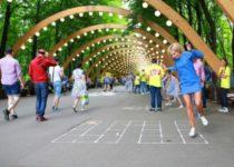 Запоминающийся отдых в Москве — Начать путешествие с Begin-Journey