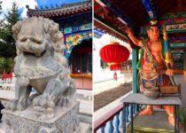 Отзыв о санатории Син Хуа в Удалянчи (Китай)